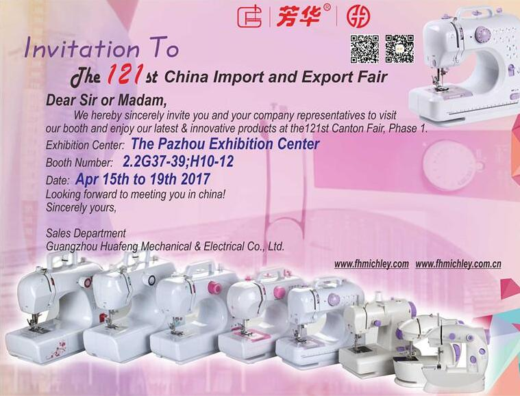 sewing machine factory canton fair