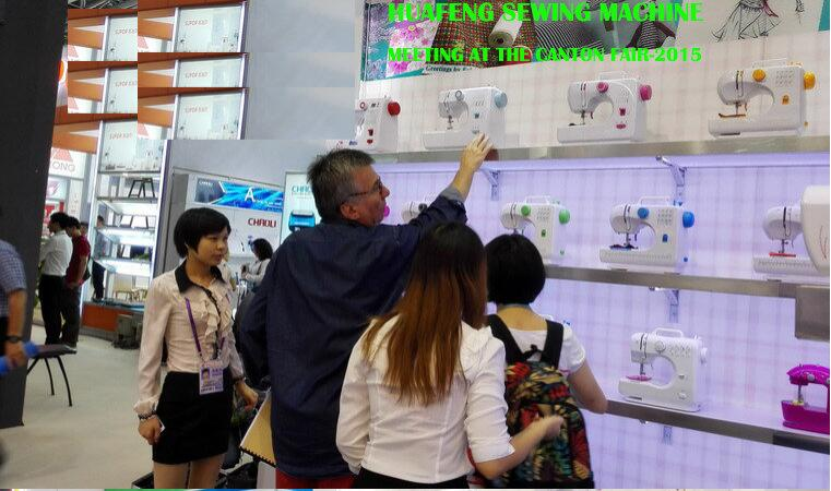 sewing machine factory canton fair canton fair 3