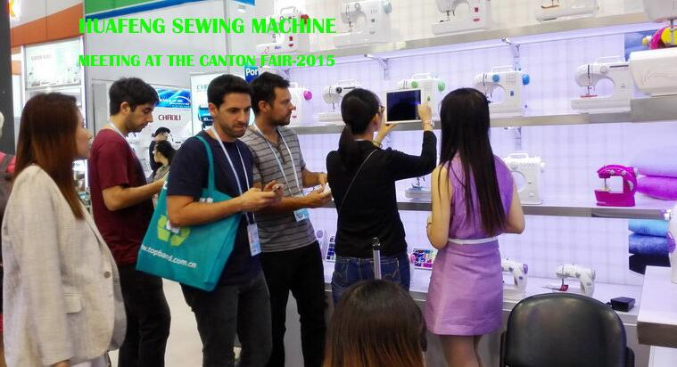 sewing machine factory canton fair 4