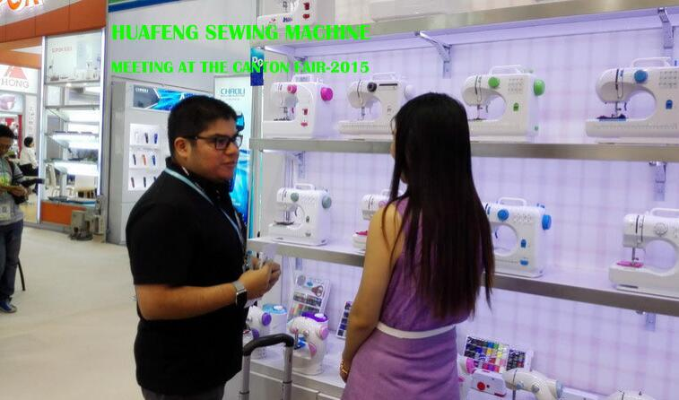 sewing machine factory canton fair 5